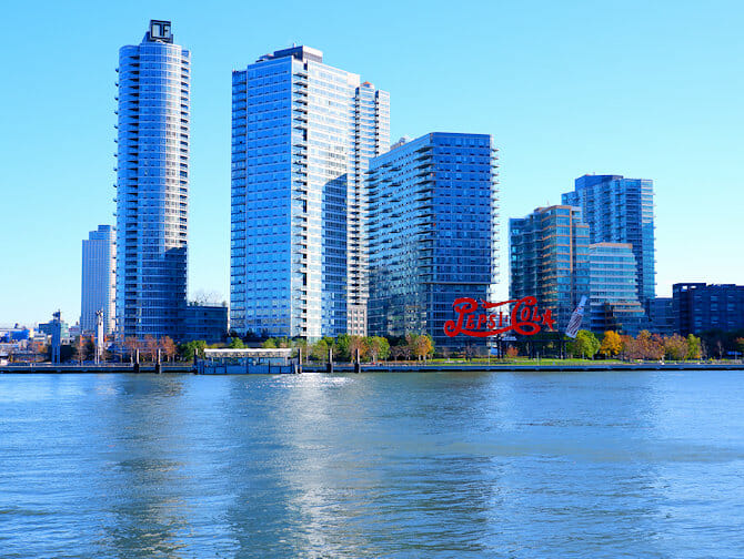 Long Island City i New York