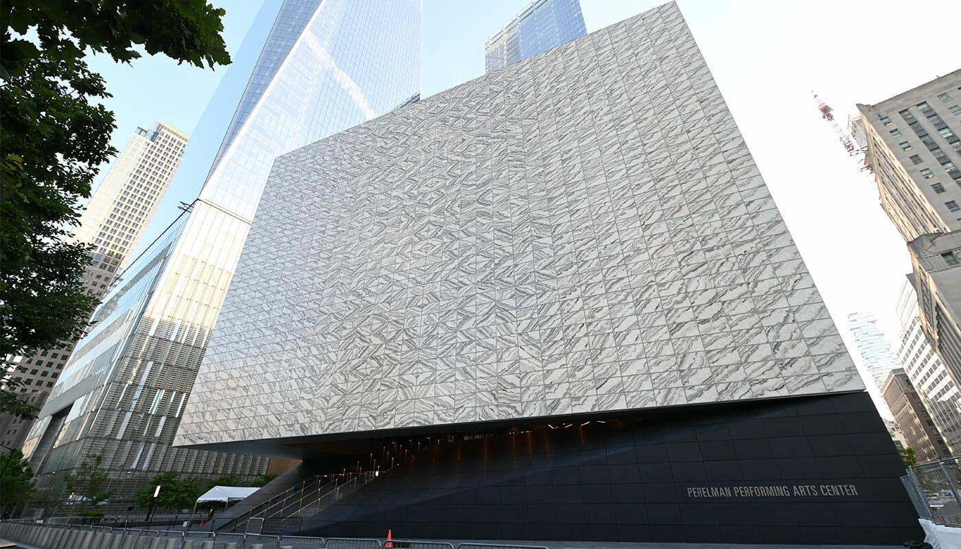 Performing Arts Center i New York – utsiden